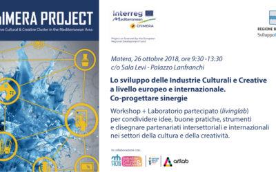"""ArtLab Matera. Workshop """"Lo sviluppo delle ICC a livello europeo e internazionale. Co-progettare sinergie"""""""